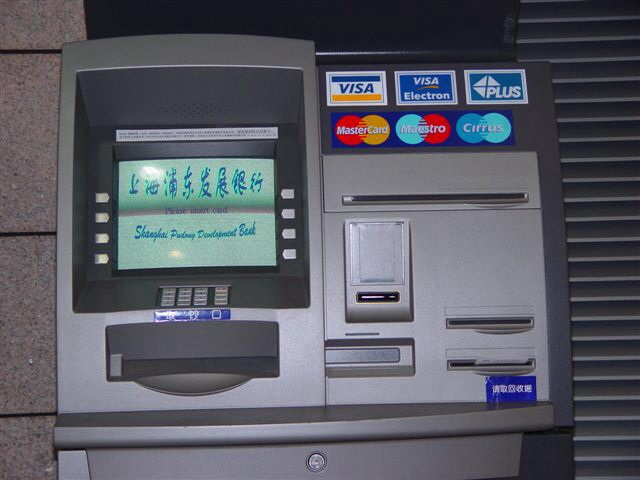 How to Hack ATM's For Free Cash (No Tools Required) ~ Xom
